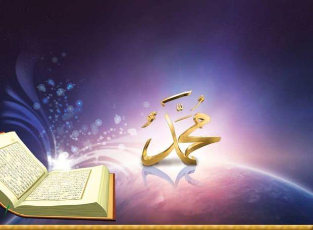 Peygamberimizin sünnetleri