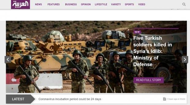 Al Arabiya şehit haberini manşetine taşıdı...