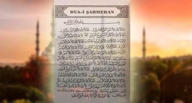 Şahmeren duası arapça okunuşu