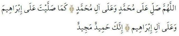 Allahumme salli duası