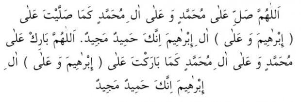 Peygamber Efendimiz için salavat duası