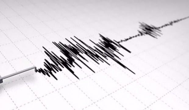 Elazığ'da korkutan deprem! 1