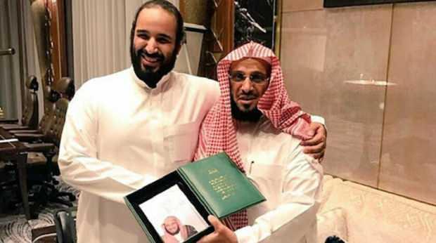 Aid el-Karni ve Suudi Arabistan Veliaht Prensi Muhammed bin Selman