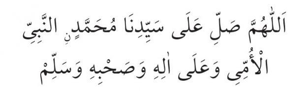 Regaip gecesi namazında okunacak dua