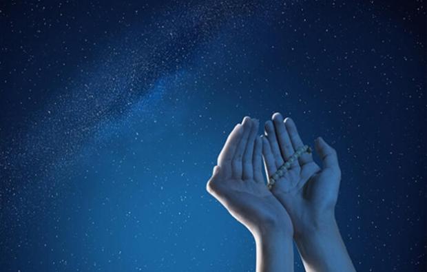 Duada aceleci olmak
