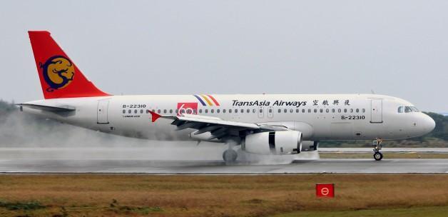 Acil iniş yapan uçakta 51 ölü