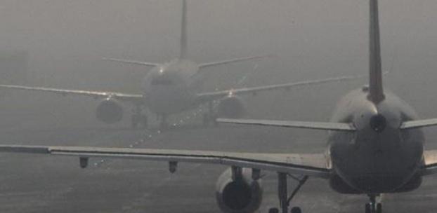 Bu ilimizde tüm uçak seferleri iptal edildi