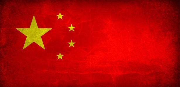 Çin Halk Cumhuriyeti Ankara'daki saldırıyı kınadı