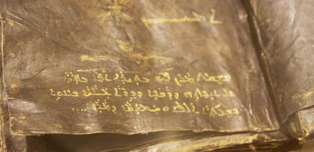 Deriye yazılı bin 600 yıllık İncil bulundu
