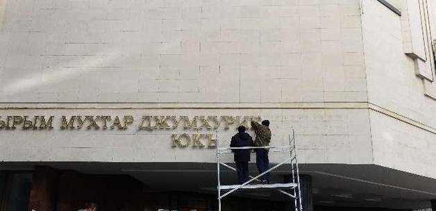 Duma, Kırım ve Sivastopol'u onayladı