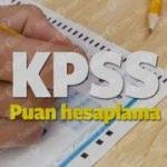 2018 KPSS ne zaman başlayacak? KPSS hangi tarihte yapılacak? (ÖSYM)