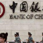 Dünyanın 7'inci büyük bankası Türkiye geliyor