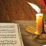 Osmanlı padişahlarının şiirleri kitap oldu