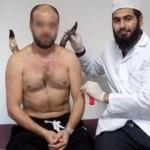 Bakanlık'tan 'Cin Hastanesi' açıklaması