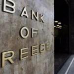 Yunanistan MB'nin acil fonlama desteği azaldı