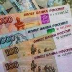 BDDK'dan Ruble hamlesi!