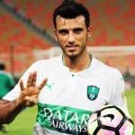 Sürpriz iddia! Galatasaray'a Suriyeli golcü