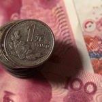 Yuan, hızlı sermaye çıkışını işaret ediyor