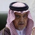 Suudi Emir'e şok yasak!