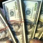 '5 milyar dolar'lık İsrail çıkarması