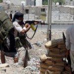 Yemen'e hava saldırısı: 17 Husi militanı öldü
