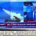 Türkiye'nin füzesi Yunanistan'ı endişelendirdi