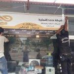 Hatay'da Arapça tabelalar kaldırılıyor