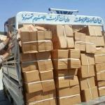 Suriye'ye yönelik ramazan yardımları