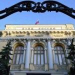 Rusya Merkez Bankası'ndan flaş karar!