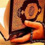 Cuma gününde hangi ibadetler yapılmalı? Okunacak dualar...