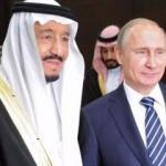 Suudi Arabistan'dan 1 milyar dolarlık anlaşma!