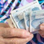 Emekli ek ödemesi nedir? Ek ödeme tutarı kaç TL ne zaman verilecek?