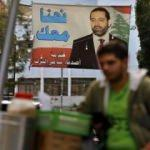 Lübnan'da bir Suudi Arabistan vatandaşı kaçırıldı