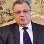 Büyükelçi Karlov için büst açılıyor