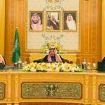 Ölüm haberi sonrası S.Arabistan'dan ilk açıklama