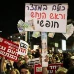 İsrail'de Netanyahu'ya öfke dinmiyor!