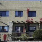 İsrail'in Atina Büyükelçiliğine boyalı saldırı