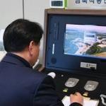 Bağlantı kuruldu ama Kuzey Kore daha cevap vermedi