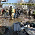 İntihar saldırısı: 6 ölü, 17 yaralı
