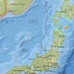 Japonya'da 6.2 büyüklüğünde deprem! 40 km...