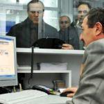19 bini kamu işçisi 56 bin personel alınacak!