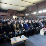 """""""100. Ölüm Yıldönümünde Sultan 2. Abdülhamid Han"""" konferansı"""