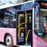 600 otobüs bugün kontak kapatıyor