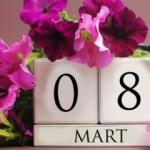 8 Mart Dünya Kadınlar Günü sözleri! 2018 Kadınlar Günü resimli mesajları!