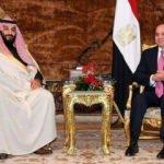 S. Arabistan ve Mısır'dan 10 milyar dolarlık hamle
