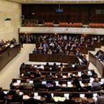 İsrail Filistinlilerin naaşına el koyacak