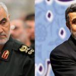 Ahmedinejad'dan Kudüs Gücü komutanına tehdit