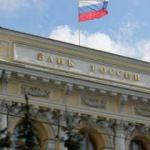 Rusya Merkez Bankası faiz indirdi