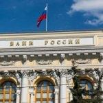 Rusya'dan flaş faiz kararı