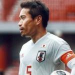 Japonya'dan Galatasaray'a teşekkür yazısı